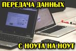 NFS 4 / Need For Speed 4: High Stakes / Жажда Скорости 4: Высокие Ставки - скачать бесплатно полную русскую версию