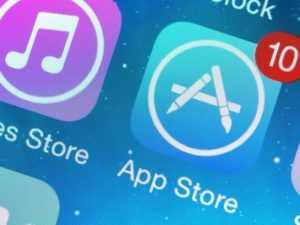 AppStore: Карты мира