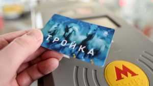 Как ездить на общественном транспорте со скидкой благодаря Mir Pay, SberPay или Samsung Pay -