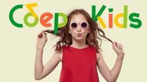 СберКидс детская карта Сбербанка