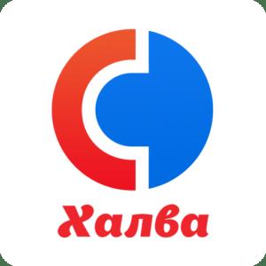 Мобильное приложение для карты Халва от Совкомбанка: скачать, войти