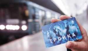 Apple Pay и Тройка: как привязать карту в Wallet