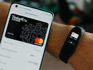Как платить через Xiaomi Mi Band 4 с NFC (Россия и Китай)
